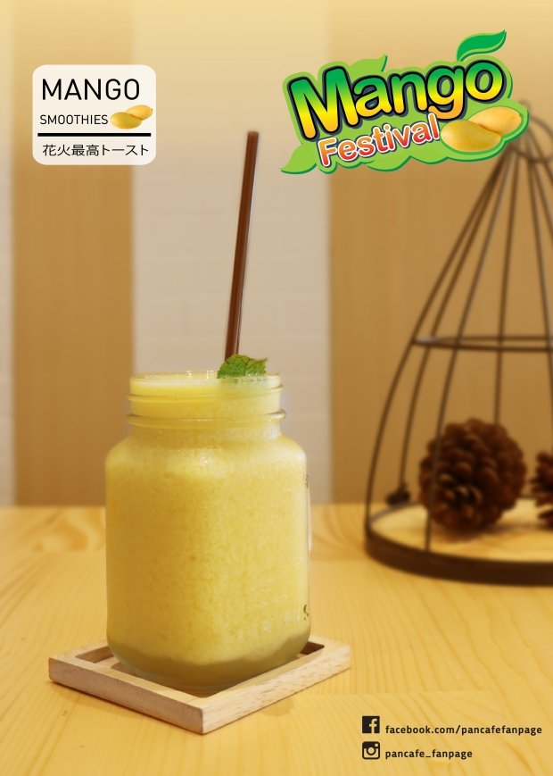 mango smoothies.jpg